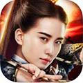 乱轰三国志iOS版 V1.2.0
