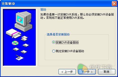 tw6816采集卡驱动官方版 v3.4 - 截图1