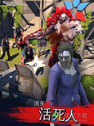 僵尸危机3D安卓版 v1.0 - 截图1