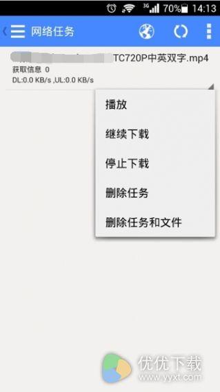 影音先锋安卓版 v4.9.9.9 - 截图1