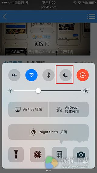 iPhone7静音模式振动关闭教程3