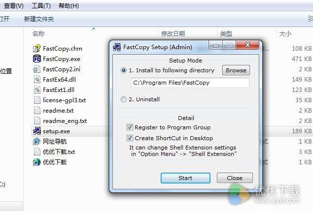Fastcopy x64绿色版 V3.25 - 截图1