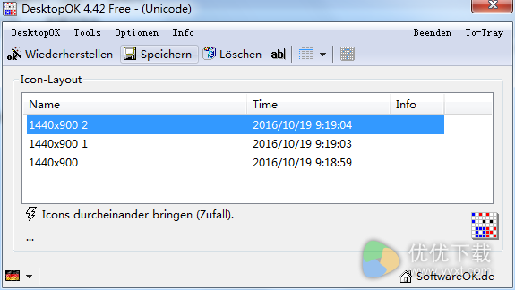 DesktopOK绿色版 V4.42.0 - 截图1