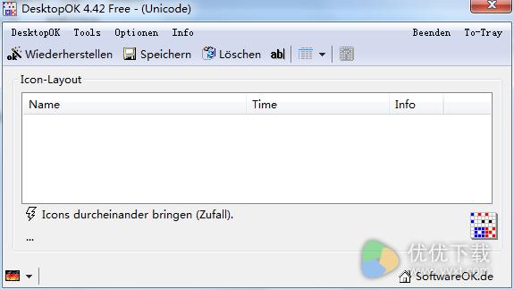 DesktopOK x64绿色版 V4.42.0 - 截图1