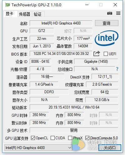 GPU-Z 1.14.0下载