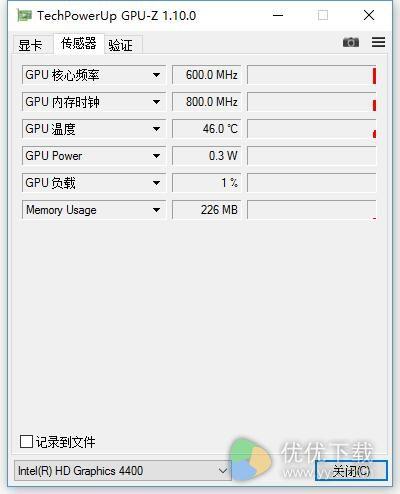 GPU-Z显卡测试软件中文版 v1.12.0 - 截图1