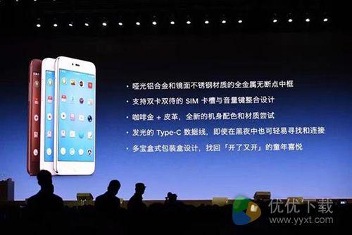 锤子M1发布会 拥有罗永浩最大诚意的性价比手机1
