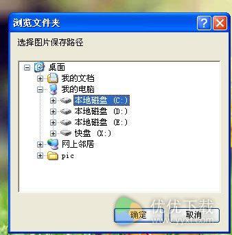 360壁纸在哪个文件夹2