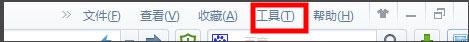 2345王牌浏览器怎么换主页