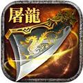 天下第一刀iOS版 V2.2.3