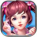 赤壁之红颜无双iOS版 V3.0.0