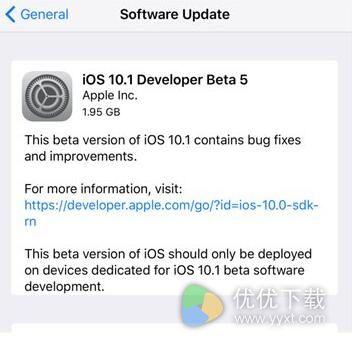 苹果iOS10.1开发者预览版Beta5固件下载大全