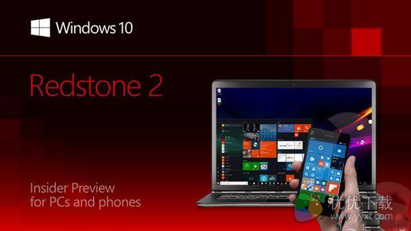 Windows 10新版14951推送1