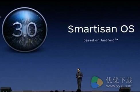 smartisan os 3.1新功能