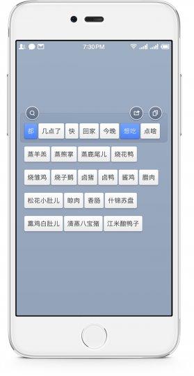 "锤子M1/M1L获Smartisan OS v3.1更新:""大爆炸""来袭"