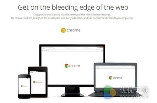 大福利来袭:Canary版Chrome浏览器登陆Android