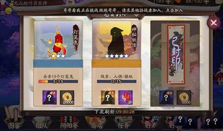 阴阳师手游人偶操纵是哪个式神 神秘妖怪线索人偶操纵刷哪