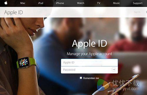 Apple ID账户两步验证开通教程1