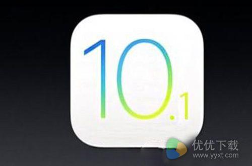 ios10.1正式版推送时间介绍
