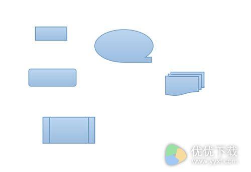 wps怎么做流程图2