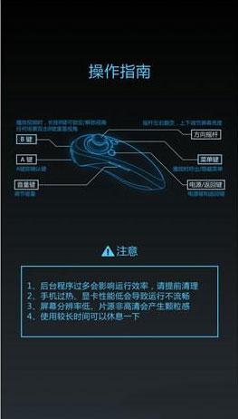 神马影院安卓版 V1.1 - 截图1
