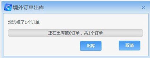 京东商家助手官方版 v5.6.6 - 截图1