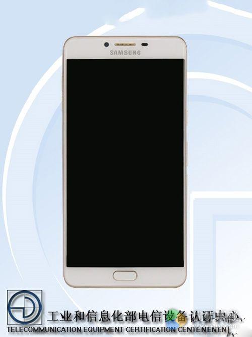 三星Galaxy C9正式发布 中国特供6G内存2