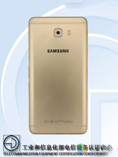 三星Galaxy C9正式发布 中国特供6G内存3