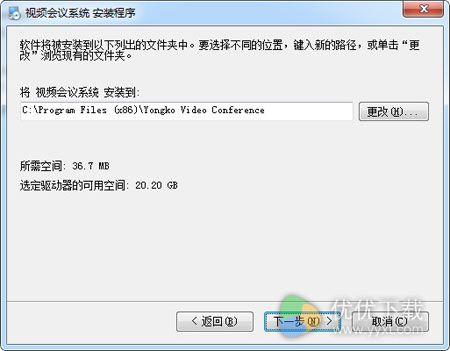 彩虹视频会议客户端 v1.0.2010.13 - 截图1