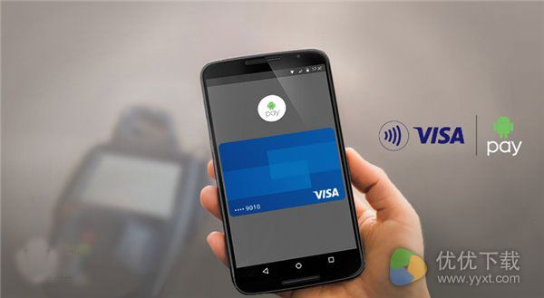 谷歌移动支付Android Pay登陆香港