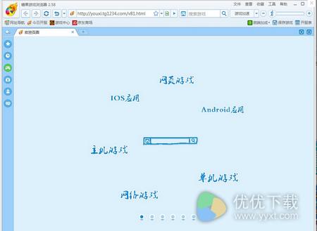 糖果游戏浏览器(微信多开浏览器) v1.1 - 截图1