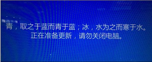 彻底关闭Windows 10自动更新1