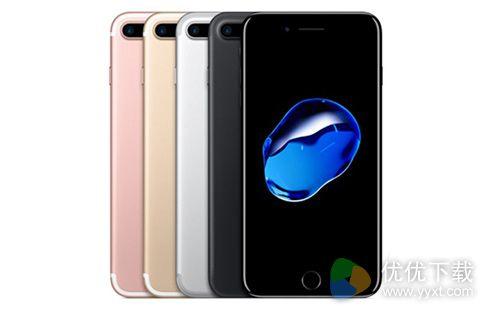 iPhone7Plus黑名单设置教程