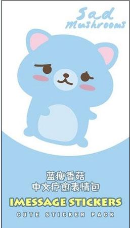 """""""香菇蓝瘦""""出专属表情包了1"""