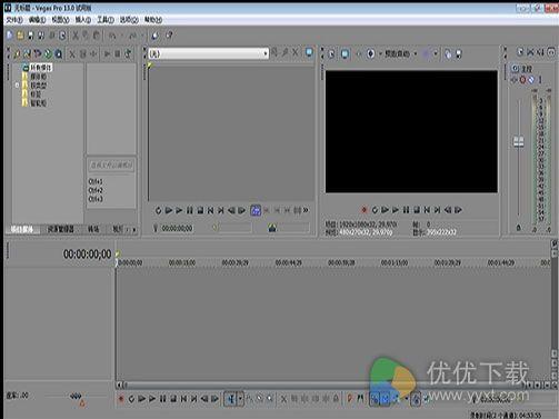 Vegas Pro 13中文版 V13.0.453 - 截图1