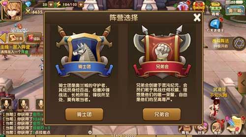 永恒之歌测评:韩风清新回合RPG游戏
