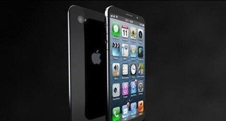 iPhone7查询电池实际容量教程