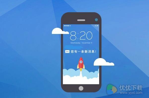 都6G内存了 为啥手机还越用越慢?