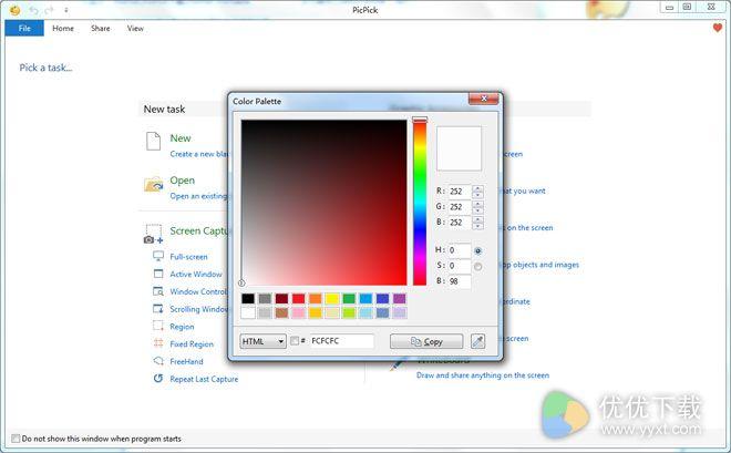 PicPick绿色版 V4.2.1 - 截图1