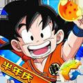 龙珠激斗iOS版 V1.9.5272