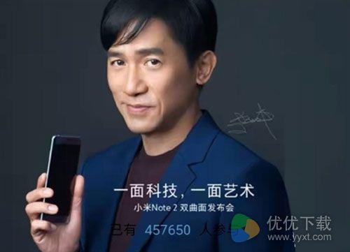 小米Note 2真机的双曲屏超帅