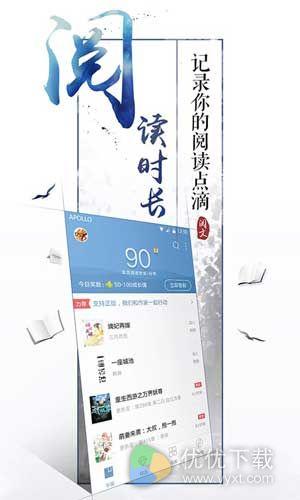 QQ阅读安卓版 v6.3.5.889 - 截图1