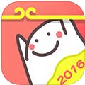 元气弹iOS版 V1.9.6