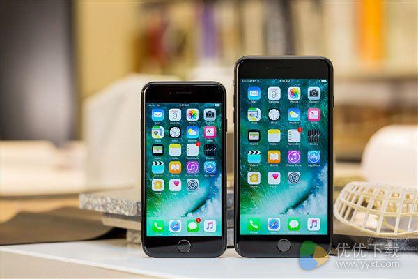 iOS 10.1正式版发布时间曝光1