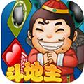 斗地主onlineiOS版 V3.3