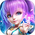 星辰奇缘iOS版 V2.2.1