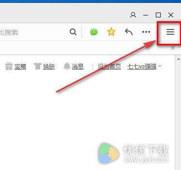 qq浏览器怎么设置默认浏览器