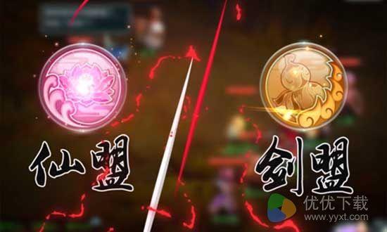 《仙剑奇侠传3D回合》测评: 触动埋藏已久的感动