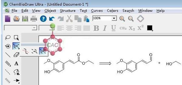 ChemBioDraw Ultra官方版 V14.0.0.117 - 截图1