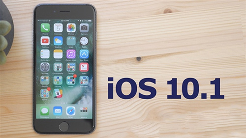 苹果iOS10.1正式版发布 性能提升变化颇多